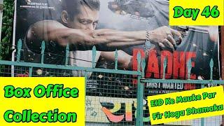 Radhe Box Office Collection Till Day 46, Salman Khan Ki Ye Film Eid Ke Mauke Par Dhamaal Karegi