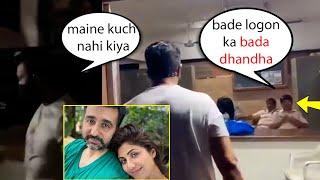 ???????? Shilpa Shetty husband Raj Kundra Arrested by the Mumbai Police | Raj Kundra Arrested