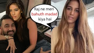 Poonam Pandey reacts to Raj Kundra arrest | Mai Raj Kundra Ke Saatth hu | Shilpa Shetty Husband
