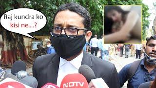 Raj Kundra lawyer Kushal More FIRST statement after Raj Kundra taken to police custody