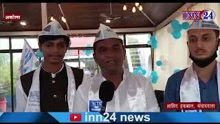 Akola News : Anurag Jhunjhunwala joins Aam Aadmi Party