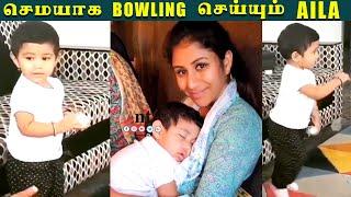 Alya Manasa மகள் Aila Syed -யின் அழகான பந்துவீச்சு - CUTE VIDEO |  Sanjeev| Aila Syed Happy Moments
