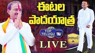 LIve : Etela Rajender Padayatra Day 2 | Bjp Party | Huzurabad | Top Telugu TV