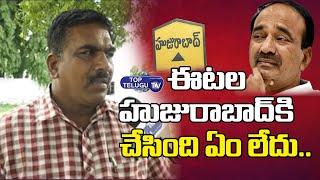 Huzurabad Public About Etela Rajender | Huzurabad By Elections | CM KCR | Top Telugu TV