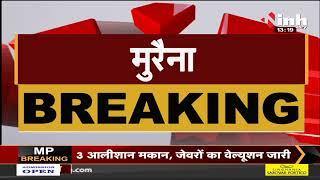 Madhya Pradesh News || Morena में रेत माफिया के खिलाफ बड़ी कार्रवाई, 500 ट्रॉली डंप रेत किया नष्ट
