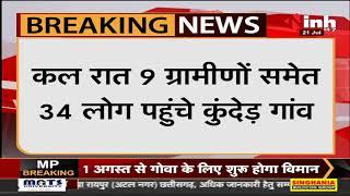 Chhattisgarh News || नक्सलियों ने 9 ग्रामीणों को किया रिहा, रिहाई के लिए 25 ग्रामीण पहुंचे थे