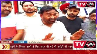 #Nabha: बारिश ने खोली नगर कौंसिल की पोल | शिरोमणी अकाली दल के हलका इंचार्ज का किश्ती में बैठ कर दौरा