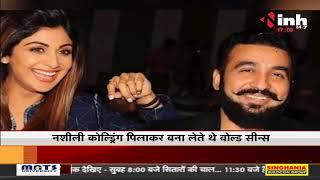 Bollywood Actress Gehana Vasisth ने किया Raj Kundra का पर्दाफाश फाश, Police ने बयान पर किया गिरफ्तार