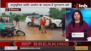 Madhya Pradesh News    Chhindwara, उफनते नाले में फंसी राज्यमंत्री की कार