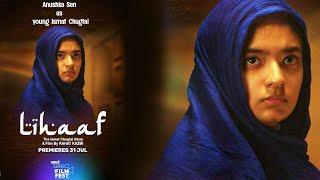New Film Lihaaf Se Aaya Anushka Sen Ka Shocking Look | Khatron Ke Khiladi 11 Fame