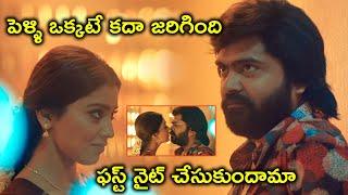 ఫస్ట్ నైట్ చేసుకుందామా | AAA Telugu Full Movie On Youtube | Shriya | Tamannaah | Simbu