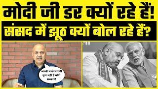 देश में Oxygen Shortage से हुई Deaths पर BJP ने पलटी मारी - Manish Sisodia ने कर डाला Expose