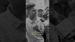 UP का बच्चा क्या बोल रहा है #kejriwal के #delhigovtschools के बारे में