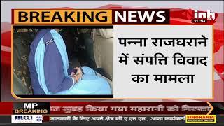 Madhya Pradesh News || Panna, राजघराने की महारानी राजेश्वरी देवी गिरफ्तार