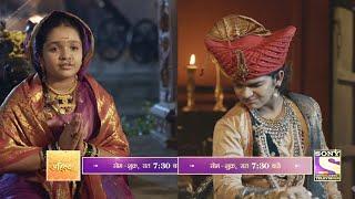 Punyashlok Ahilya Bai | Episode NO 144 | Courtesy: Sony TV