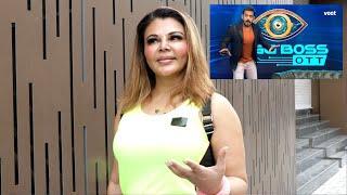 Bigg Boss 15 OTT Par Rakhi Sawant Ka Reaction