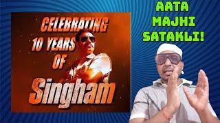 Singham Movie Completes 10 Years, Ajay Devgn, Prakash Raj, Singham Lifetime Collection