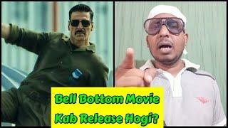 Bell Bottom Movie Kab Release Hogi? Surya Reaction