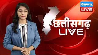 Chhattisgarh bulletin : छत्तीसगढ़ की बड़ी खबरें | CG Latest News Today | 22 July 2021 | DBLIVE