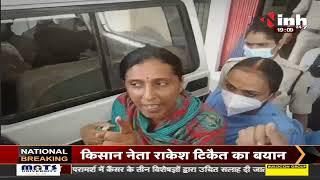 Madhya Pradesh News || Panna राजघराने की महारानी गिरफ्तार, परिवार में संपत्ति को लेकर विवाद