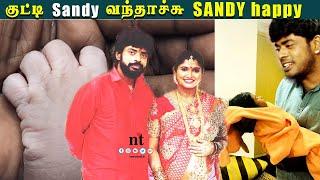குட்டி SANDY வந்தாச்சு???? ! Sandy was blessed with Boy Baby
