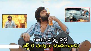 జడ్జ్ కె చుక్కలు చూపించాడు | AAA Telugu Full Movie On Youtube | Shriya | Tamannaah | Simbu