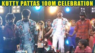 ????Full Video: Ashwin & Sandy Celebrate  KUTTY PATTAS 100 Million