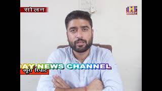 solan MC वार्ड 11 में चोरियों से परेशान पार्षद अभय ने पुलिस को  क़ानून व्यवस्था बनाने का किया आग्रह
