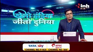Tokyo Olympics 2021    खेलो इंडिया जीतो दुनिया