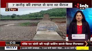 Madhya Pradesh News || Betul, नगर पालिका की लापरवाही आई सामने