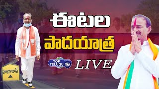 LIVE :  Etela Rajender Praja Deevana Yatra In Huge Rain | Etela Padayatra | Day-05 | Top Telugu TV