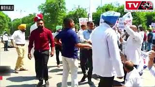 Mohali: 6ਵੇਂ ਪੰਜਾਬ ਤਨਖਾਹ ਕਮਿਸ਼ਨ ਦੀ ਰਿਪੋਰਟ ਖਿਲਾਫ ਡਾਕਟਰਾਂ ਨੇ ਸੂਬਾ ਪੱਧਰੀ ਰੋਸ ਪ੍ਰਦਰਸ਼ਨ | TV24 INDIA
