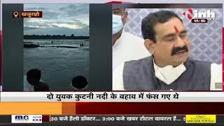 Madhya Pradesh News    Home Minister Dr Narottam Mishra ने किया ऐलान