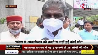 Madhya Pradesh News || Health Minister Prabhuram Choudhary का बयान, ऑक्सीजन की कमी से नहीं हुई मौत