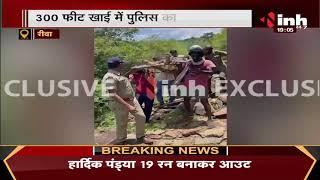 Madhya Pradesh News || Rewa, 3 दिनों से लापता युवक