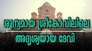 ambaji temple in gujarat; unseen goddess