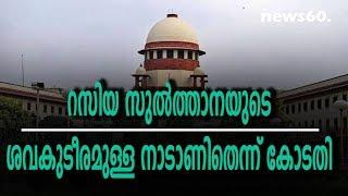sabrimala;s c trial judge indicate razia sultana to indira jai singh