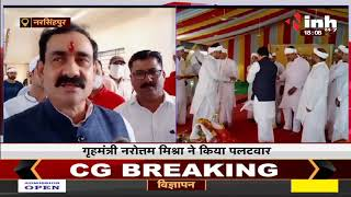 Madhya Pradesh News    Home Minister Dr Narottam Mishra ने Rahul Gandhi के बयान पर पलटवार, बोले-