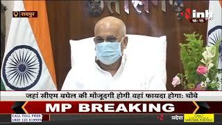 Chhattisgarh News    CM Bhupesh Baghel को बड़ी खुशखबरी, मिल सकती है एक और जिम्मेदारी
