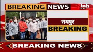 Chhattisgarh News    Home Minister Tamradhwaj Sahu के बंगले पहुंंचे नाराज अभ्यर्थी