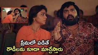 ప్రేమలో పడితే రౌడీలను కూడా   AAA Telugu Full Movie On Youtube   Shriya   Tamannaah   Simbu