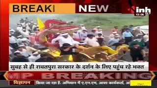 Guru Purnima 2021    Home Minister Narottam Mishra दर्शन के लिए पहुंचे Narsinghpur