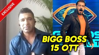 Bigg Boss 15 OTT Par Eijaz Khan Ka Reaction | Salman Khan Show