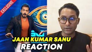 Jaan Kumar Sanu On Bigg Boss 15 OTT New Concept | Exclusive Interview
