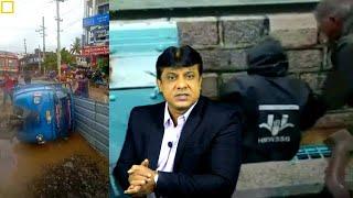Barish Ke Baad Telangana Ka Bura Haal | 10 Saal Ke Baad Khulay Osman Sagar Ke Gates | SACH NEWS |