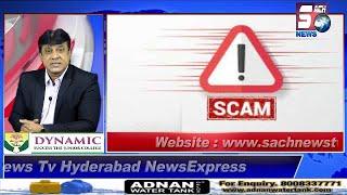 HYDERABAD NEWS EXPRESS   GHMC Ka Scam   Baarish Ke Asli Mutasareen Ko Nahi Milay Paisay   SACH NEWS