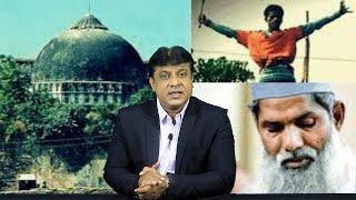 Babri Masjid Shaheed Karne Ke Baad 100 Masjid Banane Walay Mohammed Amir Ka Hua Inteqal   SACH NEWS