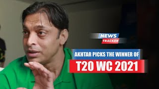 Shoaib Akhtar Predicts The Winner Of T20 World Cup 2021 & More Cricket News