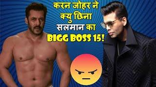 I Am Not Happy With Karan Johar Hosting BiggBoss15,  Kya SalmanKhan Ke Show Ko Barbaad Kardega Ye?