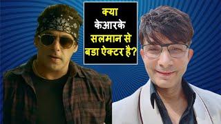 Kya KRK Salman Khan Se Talented HERO Hai? Ab Issase Badi Beyzati Maine Nahi Suni Thi